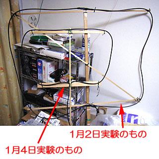 20080104.jpg