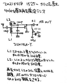 R0014884.JPG